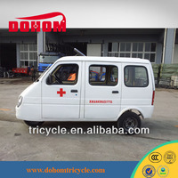 Hospital Ambulance Closed Three Wheel Motorcycle Tricycle