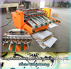 GBJ High Speed Clapboard Partition Slotter Machine , clapboard making machine
