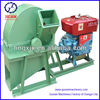 /product-detail/high-quality-large-capacity-sawdust-making-machine-1281755875.html