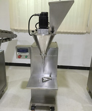 MZH-B cream caramel powder packing machines