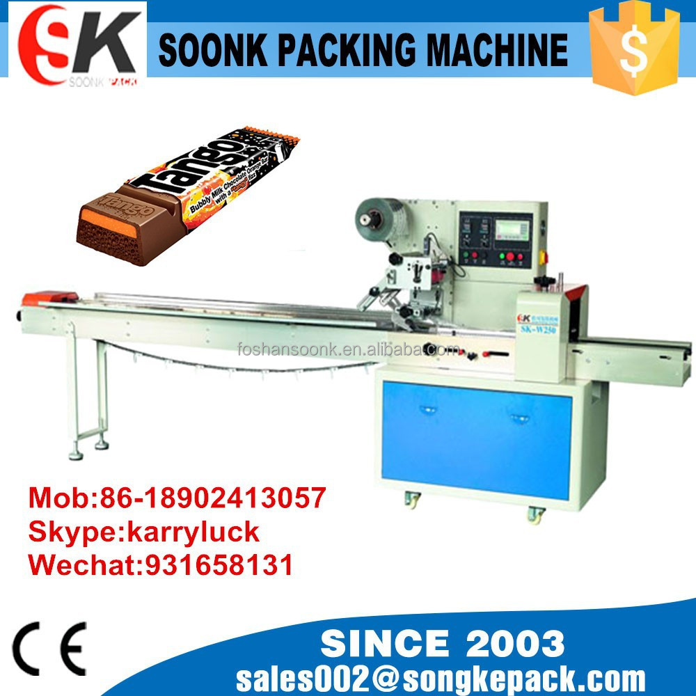 SK-W250 Lollipop Candy Packing Machine
