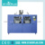 HDPE Plastic Extrusion Blow Molding Machine