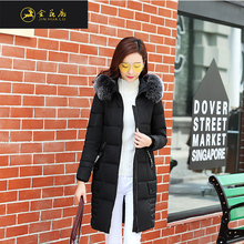 Outdoor Sports girl Good quality 8121 winter coats
