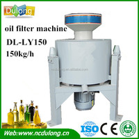 Production 150kg/h centrifugal oil filter for olive oil