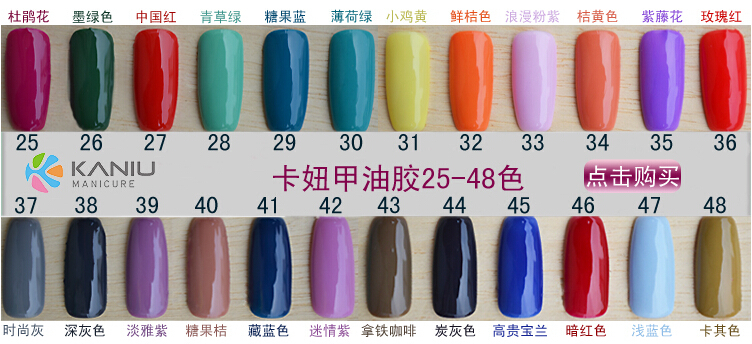 stock offer 150colors nail UV/LED gel polish soak off gel polish