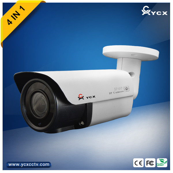 China OEM Manufacturers Wholesale 4MP AHD Camera With 2.8-12MM Varifocal Lens