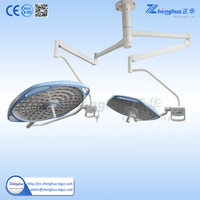 ISO&CE Approved Hospital Equipment Surgical Shadowless Operation Light