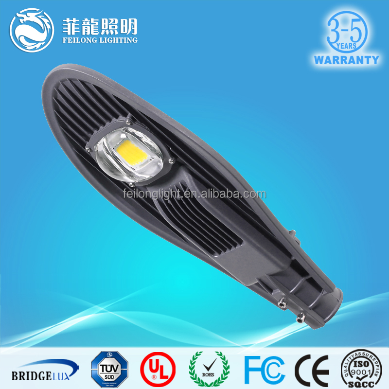 40w 50w 60w 70w led street light technical specifications led street light manufacturers in china