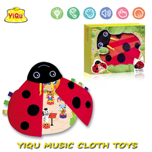 Baby musical toy Nylon Material Sound paper Electronic Musical Cloth Toys custom plush toy Animal sound ladybird shape