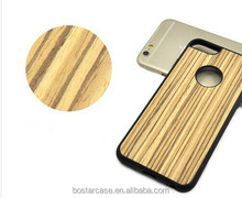blank wood case for iPhone 6,wood case for iPhone6