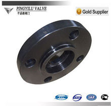 din 86029 dn 200 to 1000 carbon steel pipe flanges flansch