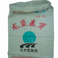 PP polypropylene woven bags/ sacks low price for agriculture