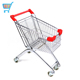 small lightweight grocery 4 wheel germany style shopping carts supermarket storage trolleys personal shopping carts for grocerie