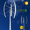 Hot sale 3kw Home Wind Energy Generator and Commercial Use Vertical axis wind generator