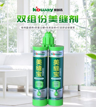 KOWAY epoxy injection filler adhesive for kitchen and bathroom ceramic tiles
