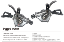 2x11 Speed Mountian Bicycle Shifting Components, Bicycle Trigger Shifter