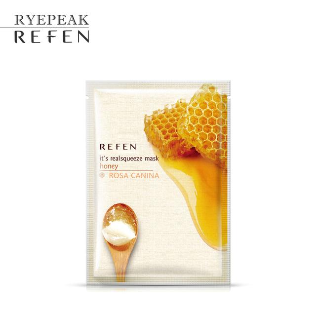 Pure natural bee honey fiboin facial sheet mask