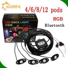 Boat car accessories Deck lighting under car led rock light kit RGB color changing 4 pods 6pdos 8 pods 12 pods Rock led light