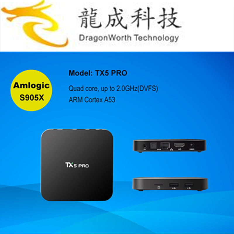 2016 wholesale TX5 PRO android 6.0 Amlogic S905X 2G 16G tv box xbmc full hd 1080p satellite receiver software upgrade