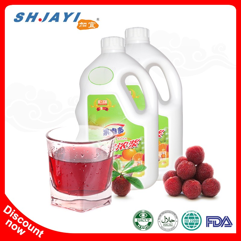 New product promotion for 50 Times cranberry juice concentrate