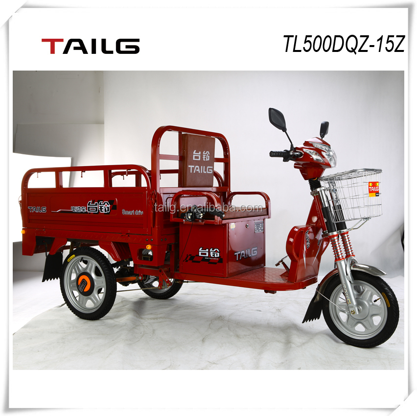 China factory wholesale 500w big power heavy load cargo tricycle three wheels electric motorcycle for sale