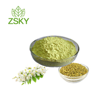 GMP Manufacturer Supply Natural Sophora Japonica Extract Rutin NF11 Supplement Powder