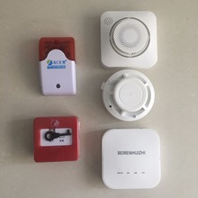 SMS SIM Call 433MHz Wireless GSM Home Security fire Alarm System