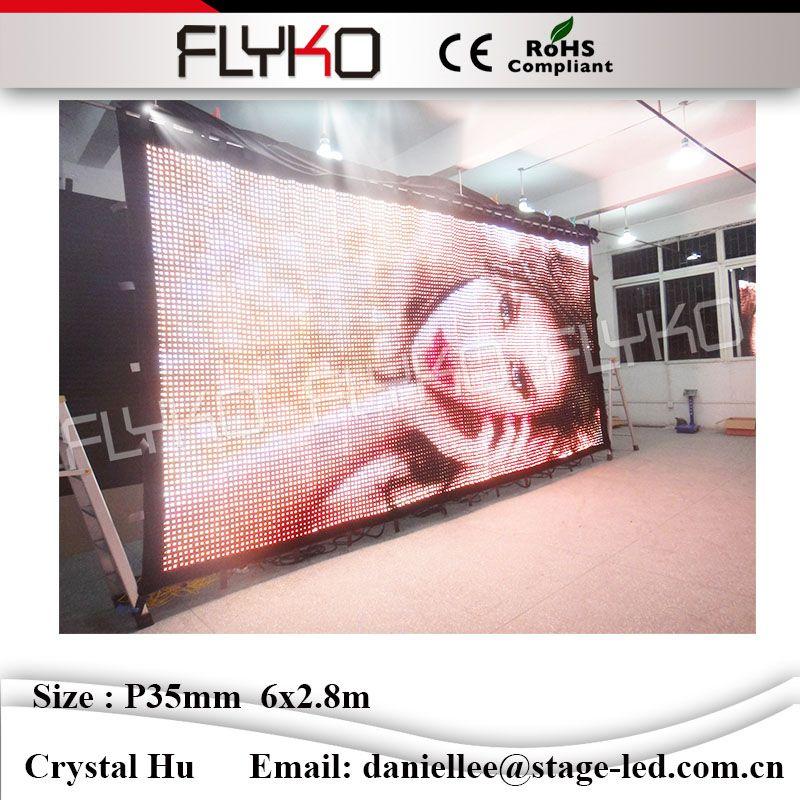 P35mm 2 8x6m China Sexxx Video Led Curtain Led Video Curtain Play Full