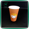 Wholesale 16 oz Cold/Hot Drink Paper Cup 500ml