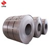 high quality sae 1006 cold rolled steel coils