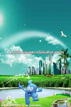 Green earth green environment color printing paper poster