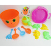 Summer Toys Wholesale Play Sand Older Kids Toy With Bucket