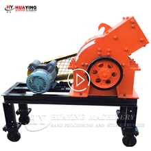 High efficiency mining hammer mobile crusher for sale