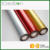 Custom China Cheap Gold Silver PET Metallic Metalized transfer Film for paper plastic fabric