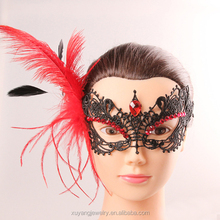 High quality sexy lace mask for masquerade party mask with feather for girls (PM001)