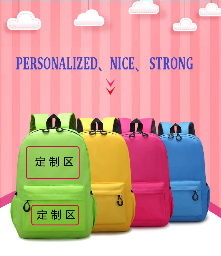 fashion waterproof children's school bags High quality school backpack