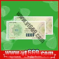 Anti-counterfeiting printing paper ticket security custom coupons discounts