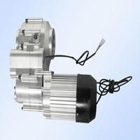 electric rickshaw 1200w brushless dc electric differential gear motor