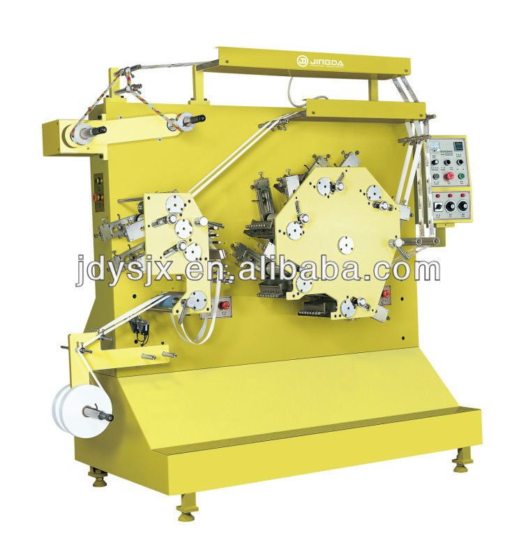 Flexo Printing Process Equipment/Automatic High Speed Fabric Label Printing Press (5Colours+2Colours) JR-1552