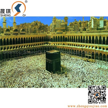 Customized Famous Islamic 3D Picture