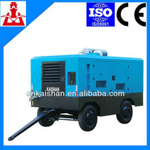30 m3/min 1.7 Mpa Diesel Portable Screw Air Compressor LGCY-30/17