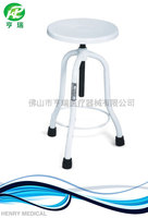 Height adjustable surgical doctor chair / stool