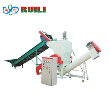 Plastic bottle crushing machine recycled pet water bottle crusher