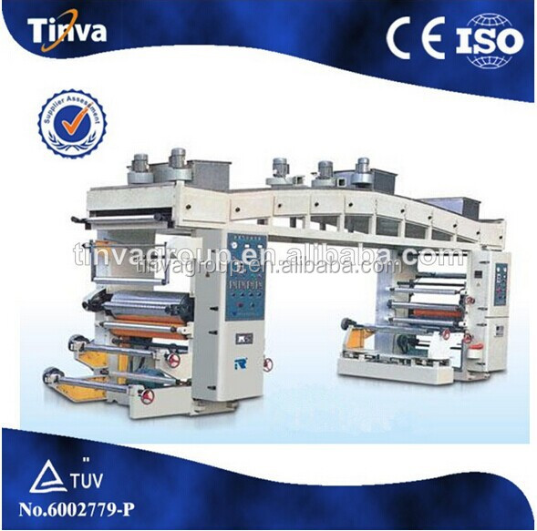 GFA High performance dry type BOPP/PET/PE/Metalize Film/Paper/Aluminum foil laminator machine for sale