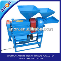 ANON new rice milling machines names and uses