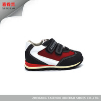 Buy Online Fashion Breathable Casual Shoes