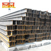 material steel astm h-section steel column for building