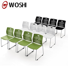 New modern design wholesale reception public waiting area stackable plastic office cheap conference room chairs for sale