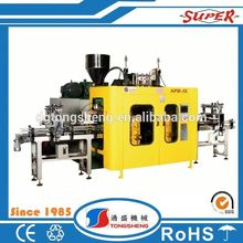 Automic small plastic/HDPE bottle blow molding machine price