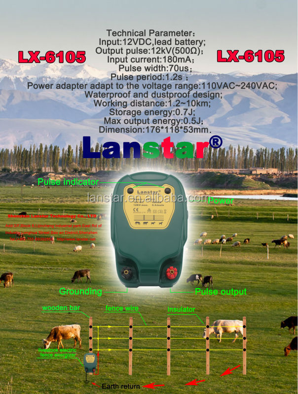 LX-6105 Lanstar newest products of solar electric fence energizer for livestock